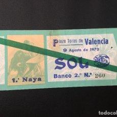 Tauromaquia: ENTRADA PLAZA DE TOROS VALENCIA 9 DE AGOSTO DE 1970. Lote 90798715