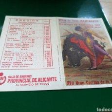 Tauromaquia: PROGRAMA DE TOROS DE LA PLAZA DE ALICANTE. 1975. ANTOÑETE, JULIO ROBLES Y MANUEL CASCALES. Lote 92812938