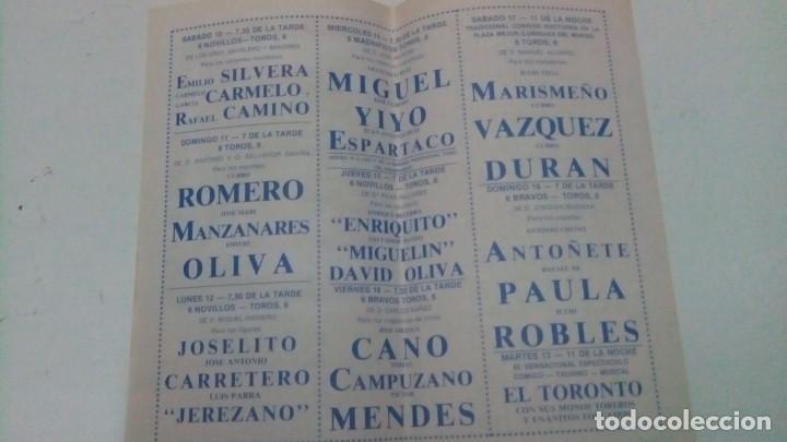 Tauromaquia: Díptico de la feria de santa María de valdelagrana , plaza de toros del Puerto - Foto 2 - 93305700