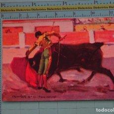 Tauromaquia: POSTAL DE TOROS TAUROMAQUIA. AÑOS 10 30. PASE NATURAL. 15 DIBUJO DE RUANO LLOPIS. 1082. Lote 98510419