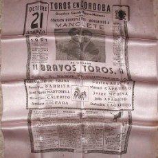 Tauromaquia: CARTEL EN SEDA. TOROS EN CÓRDOBA 1951. PRO-MONUMENTO A MANOLETE. CARLOS ARRUZA - JULIO APARICIO . Lote 98780727