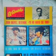 Tauromaquia: Nº 1421 -EL RUEDO - JUAN GALVEZ , YO NO MATO ESE TORO -TAUROMAQUIA -FERIA DE ALBACETE. Lote 99829099