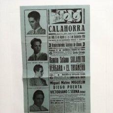 Tauromaquia: CARTEL DE TOROS CALAHORRA AGOSTO 1958.SOLANITO,AVELARDO VERGARA,EL TRIANERO,MIGUELIN,DIEGO PUERTA,. Lote 103321883
