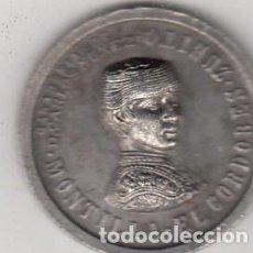 Tauromaquia: MEDALLA INAGURACION PLAZA DE TOROS DE CORDOBA - 9 MAYO 1965. Lote 103865359