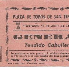 Tauromaquia: ENTRADA (SIN CORTAR) PLAZA DE TOROS DE SAN FERNANDO JULIO 1974 (PÚBLICIDAD EN REVERSO) Nº 000009. Lote 104023587