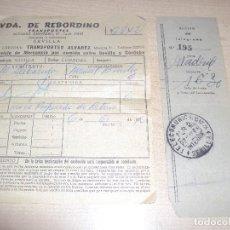 Tauromaquia: DOS RECIBOS DE TELEGRAMA Y ENVIO DE PRINCIPIOS DE LOS 60 A MANUEL BENITEZ EL CORDOBES. Lote 105707647