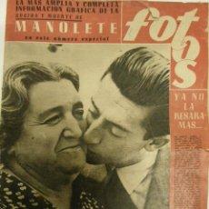 Tauromaquia: REVISTA, FOTOS-SEMANARIO GRÁFICO, ESPECIAL COGIDA Y MUERTE DE MANOLETE, AGOSTO DE 1947. Lote 112223899