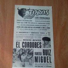 Tauromaquia: CARTEL. SAN FERNANDO. 1970.MANUEL BENITEZ EL CORDOBES. FRANCISCO LUIS MIGUEL.. Lote 119325367