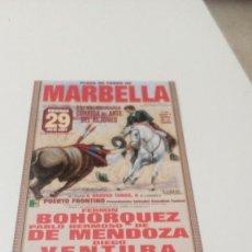Tauromaquia: CAJ-B15FG CARTEL DE TOROS MARBELLA VENTURA BOHORQUEZ MENDOZA 2007. Lote 124407703