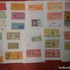 Tauromaquia: GRAN LOTE DE 246 ENTRADAS DE TOROS DE CACERES PLASENCIA MERIDA - AÑO 40-50-60 ENTRADA MADRID SEVILLA. Lote 127321016