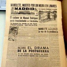 Tauromaquia: DIARIO DE LA NOCHE MADRID 29 AGOSTO 1947 MUERTE DE MANOLETE. Lote 155092680