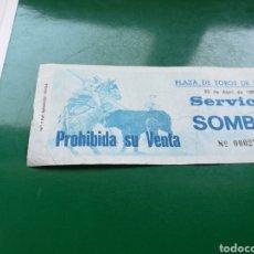 Tauromaquia: ENTRADA DE LA PLAZA DE TOROS DE LA MAESTRANZA DE SEVILLA. 1985. Lote 129071480