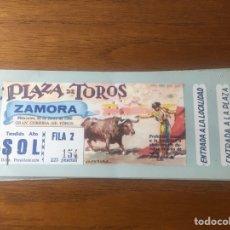 Tauromaquia: TALONARIO ENTRADAS DE CORRIDA DE TOROS 1966. Lote 131065859