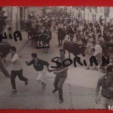 Tauromaquia: FOTOGRAFIA SAN FERMINES AÑOS 60 FOTO RAFAEL CUELLAR, SEGOVIA. Lote 132058738