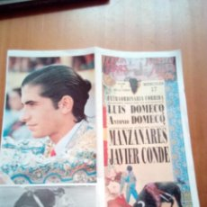 Tauromaquia: CARTEL DE TOROS. FERIA AGOSTO 1994. MALAGA. . Lote 132978794