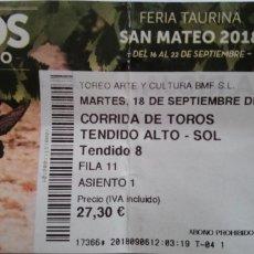 Tauromaquia: ENTRADA PLAZA DE TOROS DE LOGROÑO. Lote 134286629