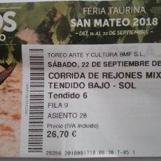 Tauromaquia: ENTRADA PLAZA DE TOROS DE LOGROÑO. Lote 134286969