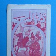 Tauromaquia: BONITO PROGRAMA TOROS - VALENCIA FERIA DE JULIO DE 1925 - BELMONTE, CHICUELO, LALANDA, LITRI, SALERI. Lote 135337838