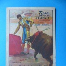 Tauromaquia: BONITO PROGRAMA TOROS - VALENCIA FERIA DE JULIO DE 1947 - BELMONTE, MANOLETE, EL CHONI, DOMINGUIN. Lote 135341330