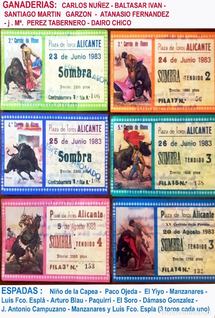 AÑO 1983.-LOTE DE 6 ENTRADAS DE LA PLAZA DE.TOROS DE ALICANTE CON DIFERENTES DIAS, EN REV.RESULTADOS (Coleccionismo - Tauromaquia)