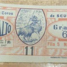 Tauromaquia: SEVILLA, 18 MAYO 1947, ENTRADA TOROS REAL MAESTRANZA. Lote 136730898