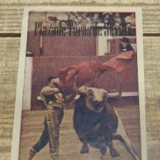 Tauromaquia: SEVILLA, 16 NOVIEMBRE 1952, ENTRADA TOROS REAL MAESTRANZA. Lote 137688874