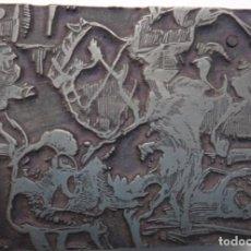 Tauromaquia: GRABADO TEMA TOROS, SOBRE METAL Y MADERA, IMPRESION PARA CARTELES, IMPRENTA , MUY ANTIGUO , ORIGINAL. Lote 140010786