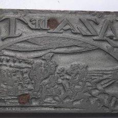 Tauromaquia: GRABADO TEMA TOROS, SOBRE METAL Y MADERA, IMPRESION PARA CARTELES, IMPRENTA , MUY ANTIGUO , ORIGINAL. Lote 140013150