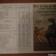 Tauromaquia: PROGRAMA DE MANO TAURINO PLAZA TOROS VALENCIA CORRIDAS FALLERAS 1982 DEL 14 AL 21 DE MARZO. Lote 141870182