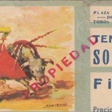 Tauromaquia: ENTRADA PLAZA TOROS VISTA ALEGRE DE BILBAO 1961 / CORRIDA DE TOROS. Lote 144232334