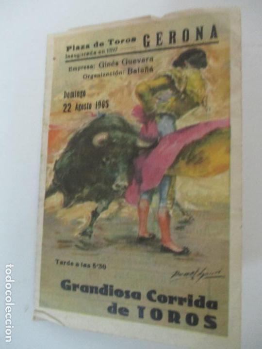 PEQUEÑO TRÍPTICO PLAZA DE TOROS GERONA, GIRONA - AGOSTO 1965 (Coleccionismo - Tauromaquia)