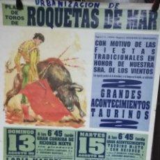 Tauromaquia: CARTEL. PLAZA DE TOROS DE ROQUETAS DE MAR. 1995.. Lote 152048954