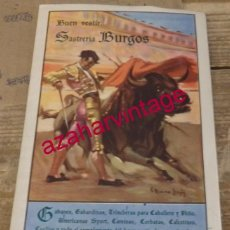 Tauromaquia: SEVILLA, 1946, PROGRAMA CORRIDA DE TOROS CRUZ ROJA, DIPTICO. Lote 156978090