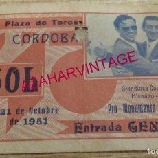 Tauromaquia: PLAZA DE TOROS DE CÓRDOBA, 1951, ENTRADA DE UNA CORRIDA PRO-MONUMENTO A MANOLETE. Lote 161740302