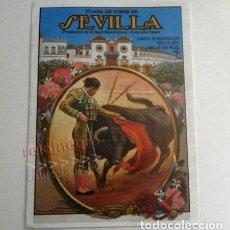 Tauromaquia: PLAZA DE TOROS SEVILLA LA MAESTRANZA 1991 - PROGRAMA CORRIDAS TRÍPTICO TAUROMAQUIA TOROS JOHN FULTON. Lote 163043406