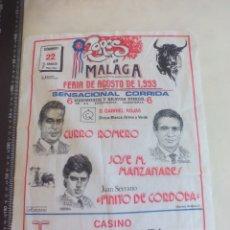 Tauromaquia: PAÑUELO DE TOROS, CARTEL TAURINO 1993 MÁLAGA CURRO ROMERO, MANZANARES, FINITO DE CORDOBA. Lote 165279550
