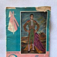 Tauromaquia: TAUROMAQUIA. TOROS. LIBRO ANTONIO ORDOÑEZ TEMPORADA 1958 70 PAGINAS ILUSTRADAS. JEREZ GRÁFICO. Lote 165636624