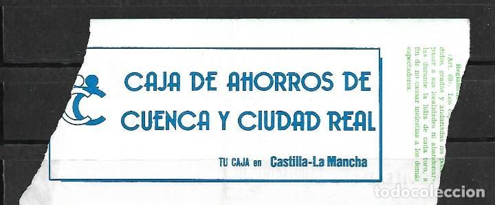 Tauromaquia: C150-ANTIGUA ENTRADA DE LA PLAZA DE TOROS DE ALMAGRO- 27 - 5 - 1989 - DE 700 Ptas. - Foto 2 - 165659790