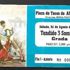 Tauromaquia: C150-ANTIGUA ENTRADA DE LA PLAZA DE TOROS DE ALMAGRO- 26 - 8 - 1989 - DE 2.500 PTAS.. Lote 165660070