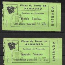Tauromaquia: C150- 2 ANTIGUAS ENTRADAS DE LA PLAZA DE TOROS DE ALMAGRO- 28 - 7 - 1990 - DE 1.000 PTAS. . Lote 165662222