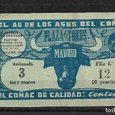 Tauromaquia: C150- ANTIGUA ENTRADA LA PLAZA DE TOROS DE LAS VENTAS- DEL 28- 9 - 1950 DE 10 PTAS.. Lote 166680018