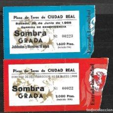 Tauromaquia: C150- LOTE DE - 2 ANTIGUAS ENTRADAS LA PLAZA DE TOROS DE CIUDAD REAL DE 1986 - . Lote 166748846