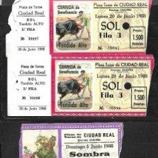 Tauromaquia: C150- LOTE DE - 5 ANTIGUAS ENTRADAS LA PLAZA DE TOROS DE CIUDAD REAL DE 1987 -1988. Lote 166749278