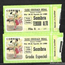 Tauromaquia: C150- LOTE DE - 2 ANTIGUAS ENTRADAS LA PLAZA DE TOROS DE CIUDAD REAL DE -1988 DE 1.500 Y 3.000 PTAS. Lote 166749890