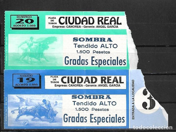 Tauromaquia: C150- LOTE DE - 6 ANTIGUAS ENTRADAS LA PLAZA DE TOROS DE CIUDAD REAL DE -1989 de 1.500 Ptas - Foto 2 - 166750342