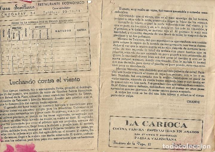 Tauromaquia: C150- 1948 PROGRAMA OFICIAL DE MANO PLAZA DE TOROS DE MADRID LAS VENTAS + ENTRADA - Foto 2 - 166756854