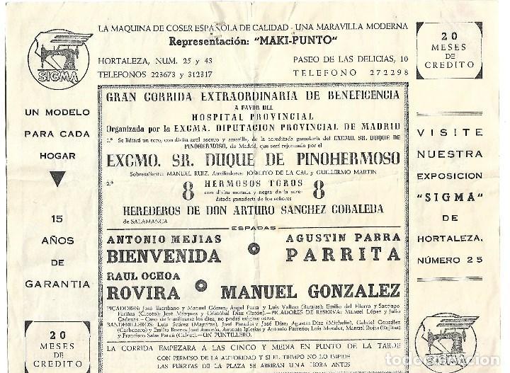 Tauromaquia: C150- PROGRAMA DE TOROS DE PLAZA LAS VENTAS. MADRID- CORRD. BENEFICENCIA DEL 17- 6 -1948 + ENTRADA - Foto 3 - 166768750