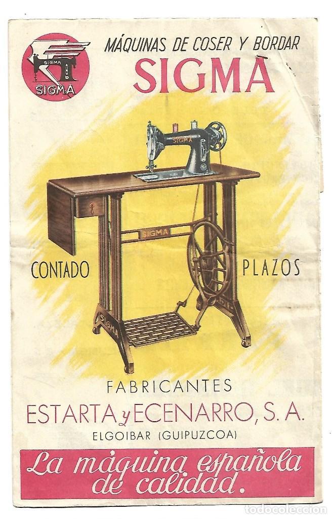 Tauromaquia: C150- PROGRAMA DE TOROS DE PLAZA LAS VENTAS. MADRID- CORRD. BENEFICENCIA DEL 17- 6 -1948 + ENTRADA - Foto 4 - 166768750
