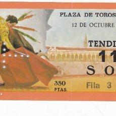 Tauromaquia: ENTRADA PLAZA DE TOROS DE SEVILLA. 12 OCTUBRE 1977. Lote 168037324