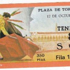 Tauromaquia: ENTRADA PLAZA DE TOROS DE SEVILLA. 12 OCTUBRE 1977. Lote 168685696